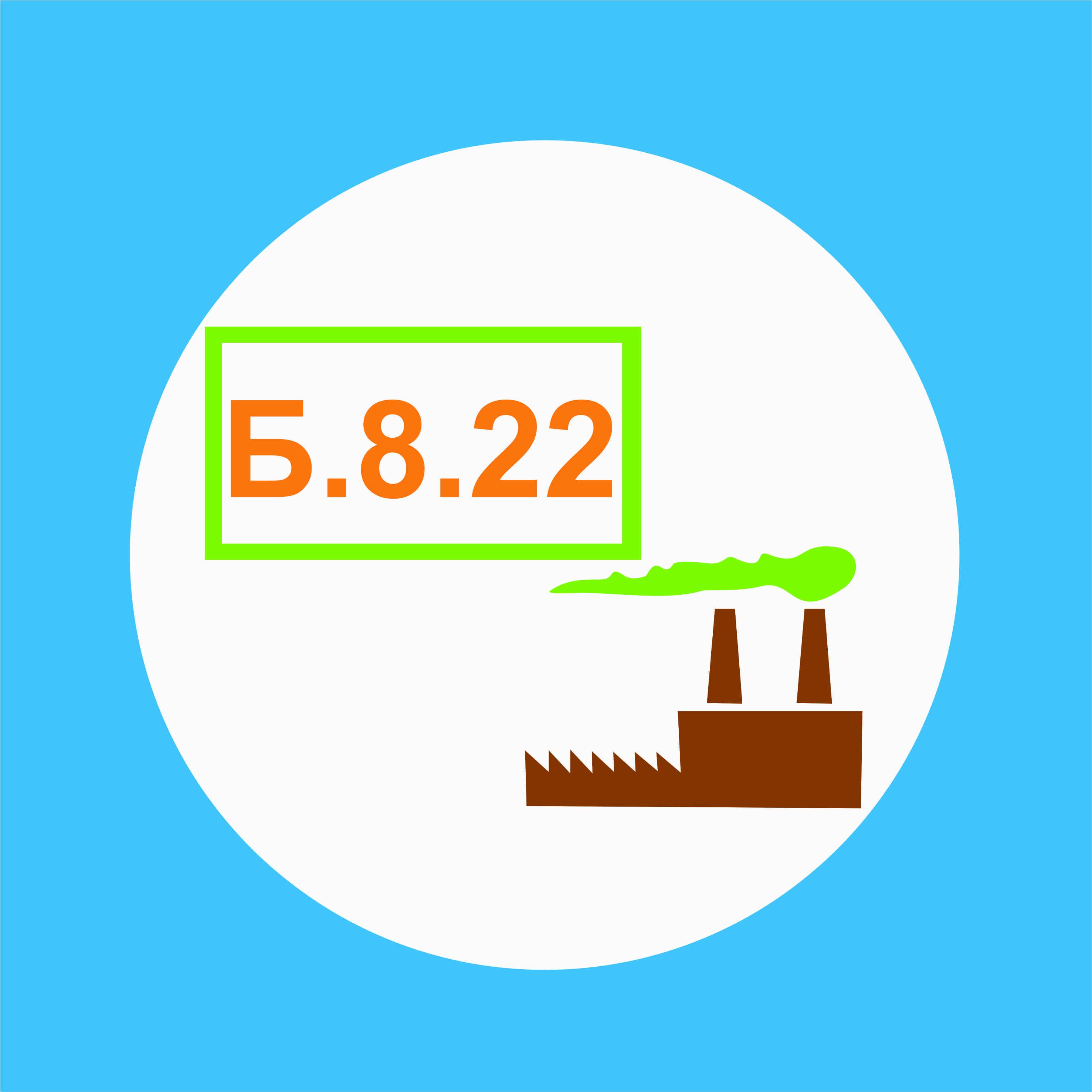 Б.8.22 Эксплуатация трубопроводов пара и горячей воды на опасных производственных объектах
